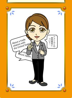 仕事の内容 同時通訳と逐次通訳とがある 通訳は、日本人と外国人の言葉の橋渡しをする...  同時