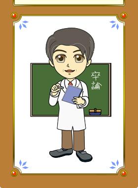 中教審、「専門職業大学」を答申 19年度開設へ :日 …